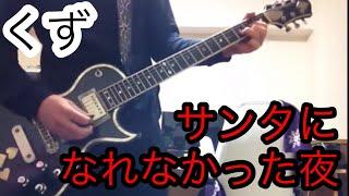 【Twitter】 https://twitter.com/todawo_jp 【関連動画】 ムーンライト...