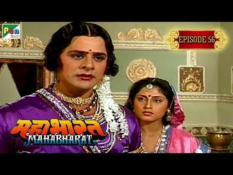 पांडवों-का-अज्ञातवास-|-mahabharat-stories-|-b.-r.-chopra-|-ep-–-56