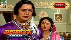 पांडवों का अज्ञातवास | Mahabharat Stories | B. R. Chopra | EP – 56