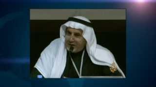 فيلم تعريفي بمنتدى العلاقات العربية والدولية