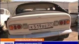 Самоделки времен СССР Транспорт