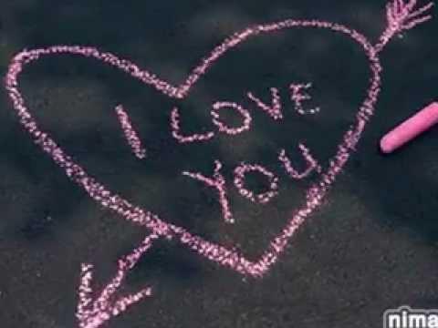 Я люблю тебя любимая