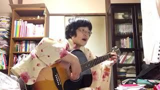 この曲をギターで練習するために手書きで コード譜書いて勉強してる時に...