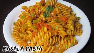 Masala pasta recipe | Indian style Pasta recipe | Spicy masala pasta | Spiral pasta