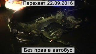 видео Попал в большую яму на дороге – что проверять в автомобиле?