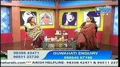 ARISH BIONATURALS  CTVN Programme on APRIL 09, 2018 At 4.30 pm
