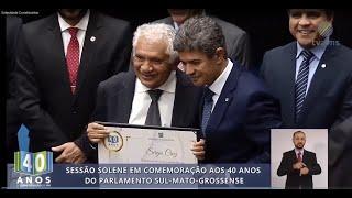40 anos do Parlamentar Sul-Mato-Grossense
