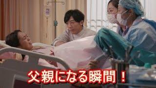 高橋一生 出産に立ち会う「保険のビュッフェ」新TVCM YT動画倶楽部 ご視...