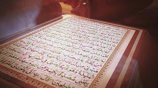 Hiqayat-e-Sidqo Wafa Ep 28 - Mulana Abdul Basit Shahid
