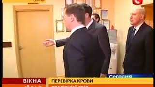 """Д.А. Медведев посещает центр """"Воля"""", встреча с представителями Ассоциации """"Матери против наркотиков"""""""