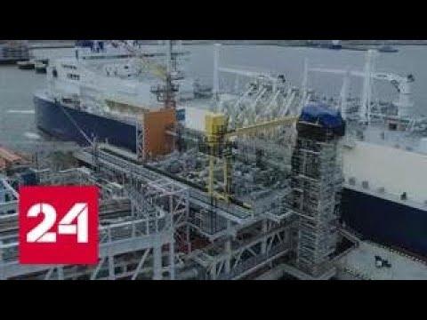 """""""НОВАТЭК"""": благодаря новым проектам в России появится 80000 рабочих мест - Россия 24"""