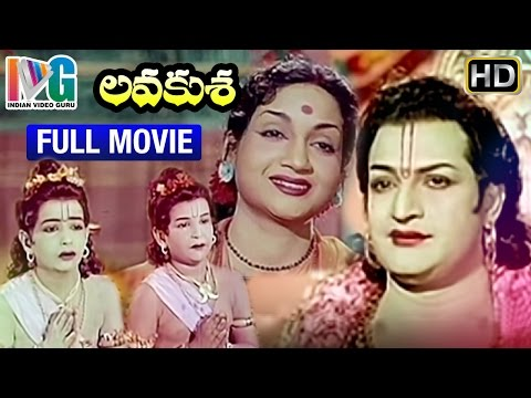 Lava Kusa Telugu Full Movie HD | NTR | Anjali Devi | Sobhan Babu | Ghantasala | Indian Video Guru