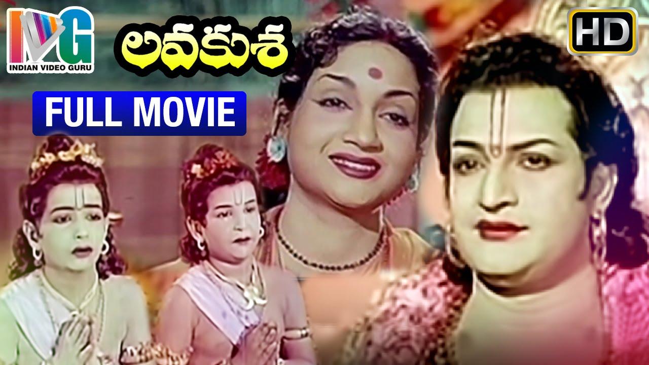 Lava Kusa Lava Kusa Telugu Full Movie HD NTR Anjali Devi Sobhan Babu