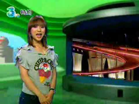 澳門天氣小姐-- Michelle 吳佳恩 4 - YouTube