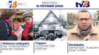 7/8 Le journal. Edition du mercredi 12 février 2020