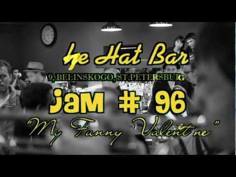 THE HAT BAR JAM # 96 - My Funny Valentine - Ирина Тищенко