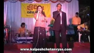 Vada Karle Sajna By Rhythm Orchestra of Kalpesh Vyas Chetan Vyas Ahmedabad