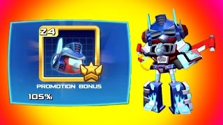Angry Birds Transformer - Bonus Squad Members Get Their Promotion Multiplied #63