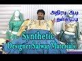 Aadi Super Sale / Synthetic Designer Salwar Materials / 30 -50 % Discount