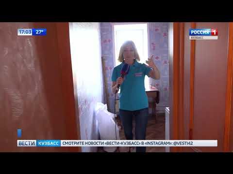 """Жители """"пизанского дома"""" в Ленинске Кузнецком получат новые квартиры"""