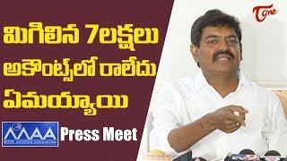 Telugu Movie Audio Launches & Press Meets 2019