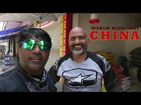 WORLD RIDE 2017 || EP 21 || CHINA,Chengdu to Guangyuan