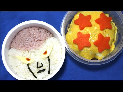 dragon ball bento lunch box kyaraben youtube. Black Bedroom Furniture Sets. Home Design Ideas