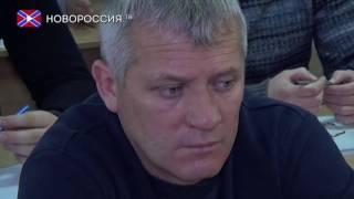 Повышение квалификации работников органов государственной власти ДНР