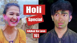 Holi Special | AAjkal Ko Love | Episode -161 | March 2021 | Jibesh | Colleges Nepal