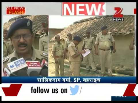 Bahraich : Minor girl killed after rape