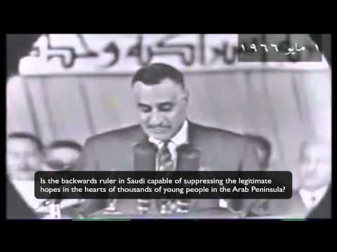 Gamal Abdel Nasser Speech, Yemen 1962