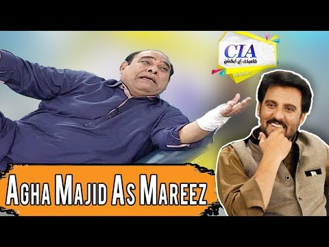 Mareez - CIA With Afzal Khan - 21 April 2018 | ATV