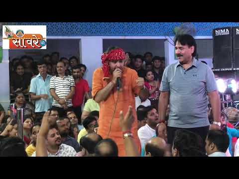 Sanju Sharma Dhamal Ekadashi Kirtan Dt 15.05.19 @ Mitra Mandal Khatu Ji