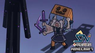【Minecraft】エンド大冒険、リベンジ【#不知火建設】