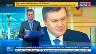 Новости. Россия - Янукович отказывается от суда над собой и отзывает адвокатов