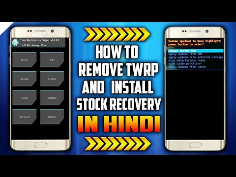 How to Remove TWRP Recovery from Android in Hindi | Tanmay Mehra