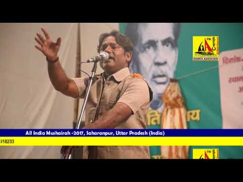 Altaf Zia - Yade Taghupat Sahay (Firaq Gorakhpuri) All India Mushairah-2017 Saharanpur