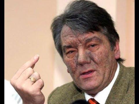 Так вот кто отравил Ющенко: экс-президент назвал его имя ...