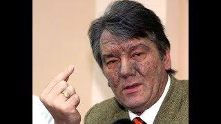 Так вот кто отравил Ющенко: экс-президент назвал его имя!!!
