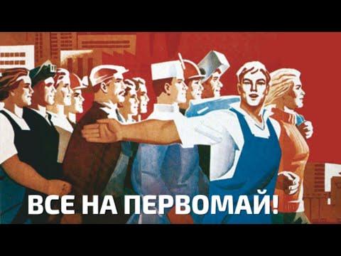 Первомайский митинг в Краснодаре