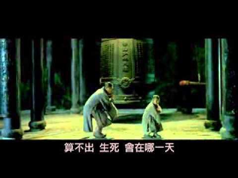 Shaolin MV-Lyrics