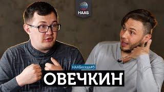 Малахов, Бузова и миллионы в Тагиле! Интервью в стиле Дудь!