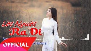 Lời Người Ra Đi - Giang Tử ft Thùy Dương   Nhạc Trữ Tình Quê Hương 2017   MV Audio
