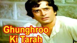 Movie : 𝐂𝐡𝐨𝐫 𝐌𝐚𝐜𝐡𝐚𝐲𝐞 𝐒𝐡𝐨𝐫 𝐒𝐭𝐚𝐫𝐫𝐢𝐧𝐠: shashi kapoor mumtaz singer: kishore kumar