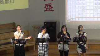 20160508浸信會仁愛堂主日敬拜