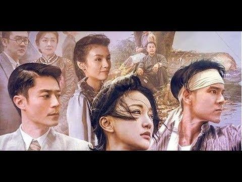 《明月几时有》周迅、彭于晏、霍建华领衔主演,抗日历史动作电影