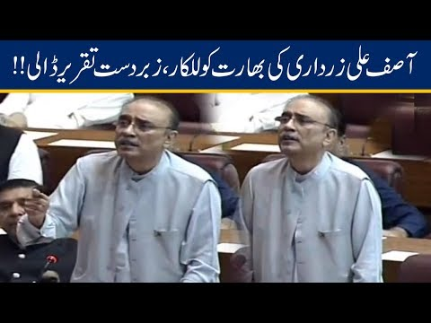 Asif Zardari Strong