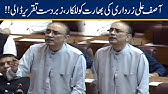 Asif Zardari Strong Speech on Kashmir in Parliament Joint Session