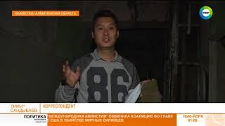 Алматы : тайна заброшенного госпиталя. Эфир от 25.08.17