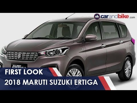 2018 Maruti Suzuki Ertiga First Look Ndtv Carandbike Youtube